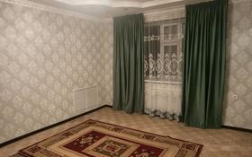 2-комнатная квартира, 53 м², 5/5 этаж, Нурсат — Нурсат за 17 млн 〒 в Шымкенте