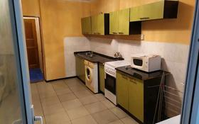 1-комнатная квартира, 45 м², 1/5 этаж помесячно, Жастар — Желтоксан за 60 000 〒 в Талдыкоргане