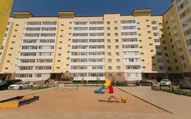 4-комнатная квартира, 110 м², 5/12 этаж помесячно, Пригородный, Алихана бокейхана за 250 000 〒 в Нур-Султане (Астана), Есиль р-н