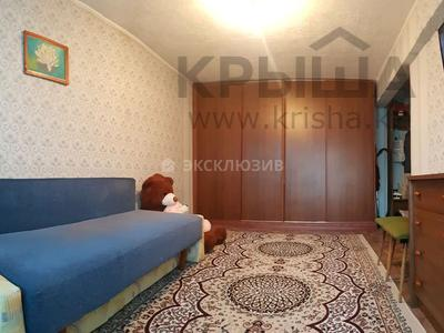 2-комнатная квартира, 42 м², 5/5 этаж, улица Астана 12 за 11 млн 〒 в Усть-Каменогорске — фото 2