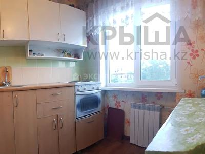 2-комнатная квартира, 42 м², 5/5 этаж, улица Астана 12 за 11 млн 〒 в Усть-Каменогорске — фото 5