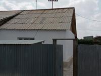 3-комнатный дом, 81.6 м², улица Болмана 77.2 за 16 млн 〒 в Жезказгане
