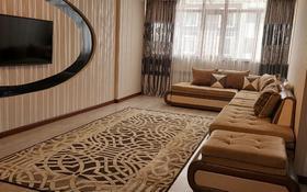 3-комнатная квартира, 85 м², 3/9 этаж, Е11 ул 10 за 30.5 млн 〒 в Нур-Султане (Астане)