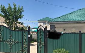 5-комнатный дом, 150 м², 6 сот., Зеленского 16 — Рыскулова за 21 млн 〒 в Актобе