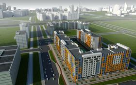 2-комнатная квартира, 46 м², 8/9 этаж, Толе би — Е-10 за ~ 13.4 млн 〒 в Нур-Султане (Астана)