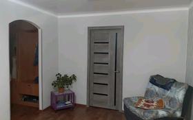 2-комнатная квартира, 47.5 м², 5/5 этаж, Женіс 13 за 6.8 млн 〒 в Жезказгане