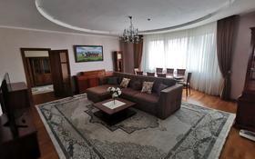 5-комнатная квартира, 178 м², 6/13 этаж помесячно, Тыныбаева 33 за 420 000 〒 в Шымкенте, Аль-Фарабийский р-н