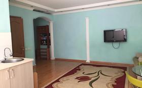 2-комнатная квартира, 52 м², 3/14 этаж помесячно, Кубрина 20/1 за 120 000 〒 в Нур-Султане (Астана), Сарыарка р-н