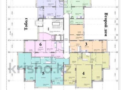 1-комнатная квартира, 63 м², 6/11 этаж, Аль-Фараби 3 за ~ 18.4 млн 〒 в Костанае — фото 26