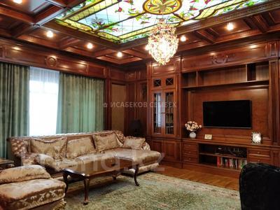 4-комнатная квартира, 220 м², 1/3 этаж, Горная — Оспанова за 260 млн 〒 в Алматы, Медеуский р-н — фото 9