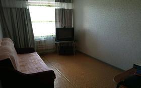 2-комнатная квартира, 40 м², 5/9 этаж помесячно, Красина 1 за 60 000 〒 в Усть-Каменогорске