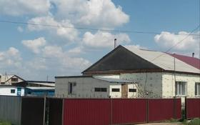 3-комнатный дом, 81.22 м², 1000 сот., Школьная 10 за 7 млн 〒 в Кокшетау