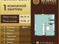 1-комнатная квартира, 49.51 м², 3/5 этаж, Шнос 238 за ~ 12.6 млн 〒 в Туркестане