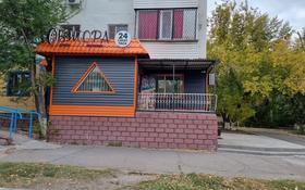 Магазин площадью 45 м², Независимости 6 за 17 млн 〒 в Темиртау