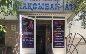 Магазин площадью 74 м², мкр Майкудук, Голубые пруды 12 за 45.8 млн 〒 в Караганде, Октябрьский р-н