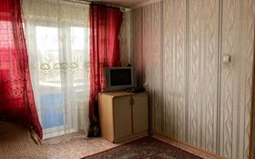 1-комнатная квартира, 32 м², 4/4 этаж, Глинки 51 за 6.5 млн 〒 в Семее