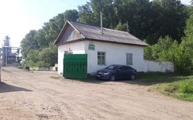 Промбаза 1.3 га, Зелёная 1Б за 900 млн 〒 в Щучинске