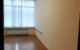 Офис площадью 15 м², Жибек жолы 50 — Зенкова за 3 500 〒 в Алматы, Медеуский р-н