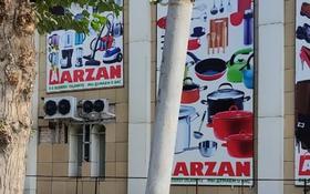 Магазин площадью 20 м², Камзина 51 за 2 000 〒 в Павлодаре