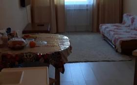 2-комнатная квартира, 37 м², 4/6 этаж, Республики 18Б за 9 млн 〒 в Косшы