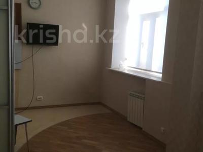 3-комнатная квартира, 75 м², 3/4 этаж, Бухар-жырау 46 за 25 млн 〒 в Караганде, Казыбек би р-н — фото 6