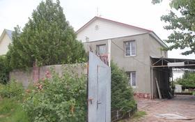 6-комнатный дом, 166.9 м², 13.19 сот., мкр Акжар, ТАМШЫБУЛАК 23 за 43 млн 〒 в Алматы, Наурызбайский р-н