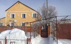 6-комнатный дом, 200 м², 14 сот., Светлая — Согласия за 40 млн 〒 в Уральске