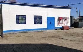 Промбаза , Северная Промзона за 1 200 〒 в Кокшетау