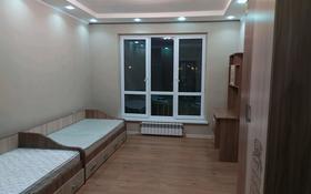3-комнатная квартира, 86.3 м², 3/9 этаж, мкр Нуркент (Алгабас-1), Микрорайон Нуркент — Рыскулова за 32 млн 〒 в Алматы, Алатауский р-н