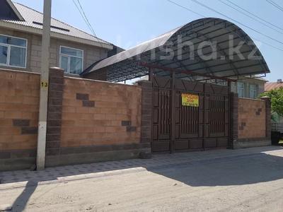 9-комнатный дом, 300 м², 7 сот., 2 Заречная 11 за 27 млн 〒 в Таразе