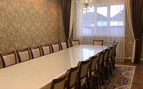 7-комнатный дом, 300 м², 6 сот., Боктер 113 за 45 млн 〒 в Каскелене