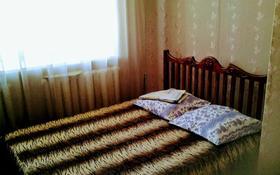 1-комнатная квартира, 35 м², 1/5 этаж посуточно, Курмангазы 163 — Ихсанова за 5 000 〒 в Уральске