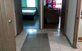 2-комнатная квартира, 54 м², 2/9 этаж помесячно, Гоголя 75 — Тулебаева за 130 000 〒 в Алматы