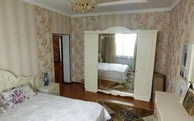8-комнатный дом, 200 м², 7 сот., мкр Катын копр 10a за 45 млн 〒 в Шымкенте, Абайский р-н