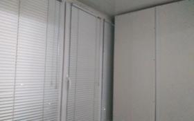 1-комнатная квартира, 35.5 м², 8/9 этаж, 4-й микрорайон 10 за 11 млн 〒 в Уральске