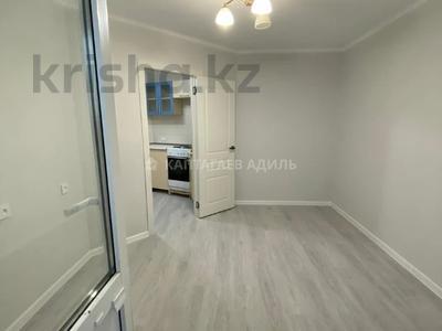 2-комнатная квартира, 45 м², 9/17 этаж, Кенесары за ~ 15.5 млн 〒 в Нур-Султане (Астана), Алматы р-н — фото 5