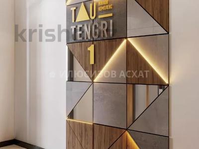 1-комнатная квартира, 43.4 м², 3 этаж, Жанибека Тархана — Бараева за ~ 14.1 млн 〒 в Нур-Султане (Астана), р-н Байконур — фото 7