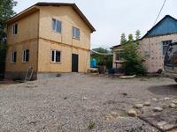 4-комнатный дом, 100 м², 7 сот., Зеленстрой 50 за 25 млн 〒 в Алматы, Медеуский р-н