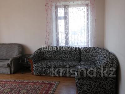 4-комнатный дом посуточно, 115 м², 7 сот., Аэродромная за 45 000 〒 в Бурабае — фото 10
