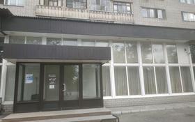 Магазин площадью 130 м², Пушкина 100 за 300 000 〒 в Семее