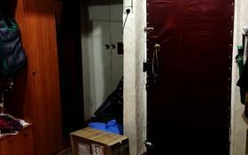 4-комнатная квартира, 80 м², 5/5 этаж, Мкр Мынбулак за 12.5 млн 〒 в Таразе
