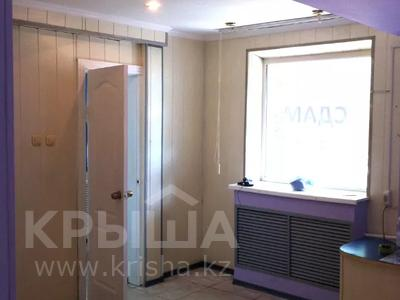 Офис площадью 52 м², Академика Сатпаева 34 за 14 млн 〒 в Павлодаре — фото 2