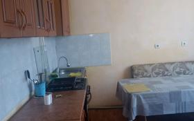 1-комнатная квартира, 60.7 м², Алтын аул 3 за 13.5 млн 〒 в Каскелене