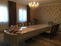 5-комнатный дом, 235 м², 9 сот.