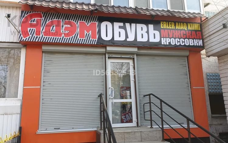 Магазин площадью 70 м², Евразия 104 за 28.5 млн 〒 в Уральске