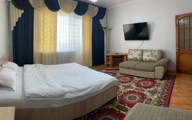 1-комнатная квартира, 50 м², 4/5 этаж посуточно, Сатпаева 10 — Айтеке би за 10 000 〒 в