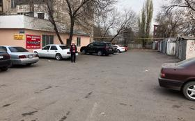 Офис площадью 220 м², Наурызбай 31 за 35 млн 〒 в Каскелене