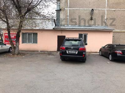 Офис площадью 220 м², Наурызбай 31 за 35 млн 〒 в Каскелене — фото 9