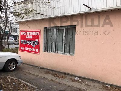 Офис площадью 220 м², Наурызбай 31 за 35 млн 〒 в Каскелене — фото 12