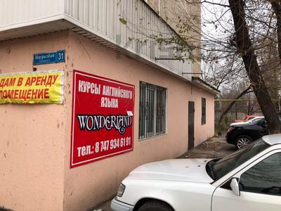 Офис площадью 220 м², Наурызбай 31 за 35 млн 〒 в Каскелене — фото 23